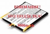 Аккумулятор BAT-P10 для Acer Liquid E700 / E39