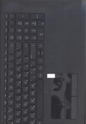 Клавиатура L25445-251, L22751-251 с корпусом для ноутбука HP Pavilion