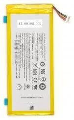 Аккумулятор PR-3258C7G для Acer Iconia Talk B1-733