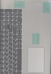 Клавиатура 5CB0R20193 с корпусом для ноутбука Lenovo IdeaPad 330