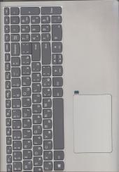 Клавиатура 5CB0R07354 с корпусом для ноутбука Lenovo IdeaPad 330S