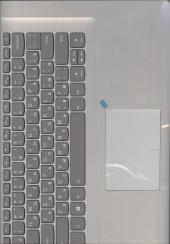 Клавиатура 5CB0N79585 с корпусом для ноутбука Lenovo IdeaPad 320S