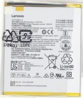 Аккумулятор L16D1P34 для Lenovo TAB 8