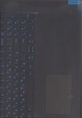 Клавиатура 5CB0U42820 с корпусом для ноутбука Lenovo IdeaPad L340