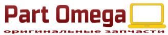 Part Omega запчасти для планшетов, ноутбуков, смартфонов с доставкой по России и СНГ - Part Omega